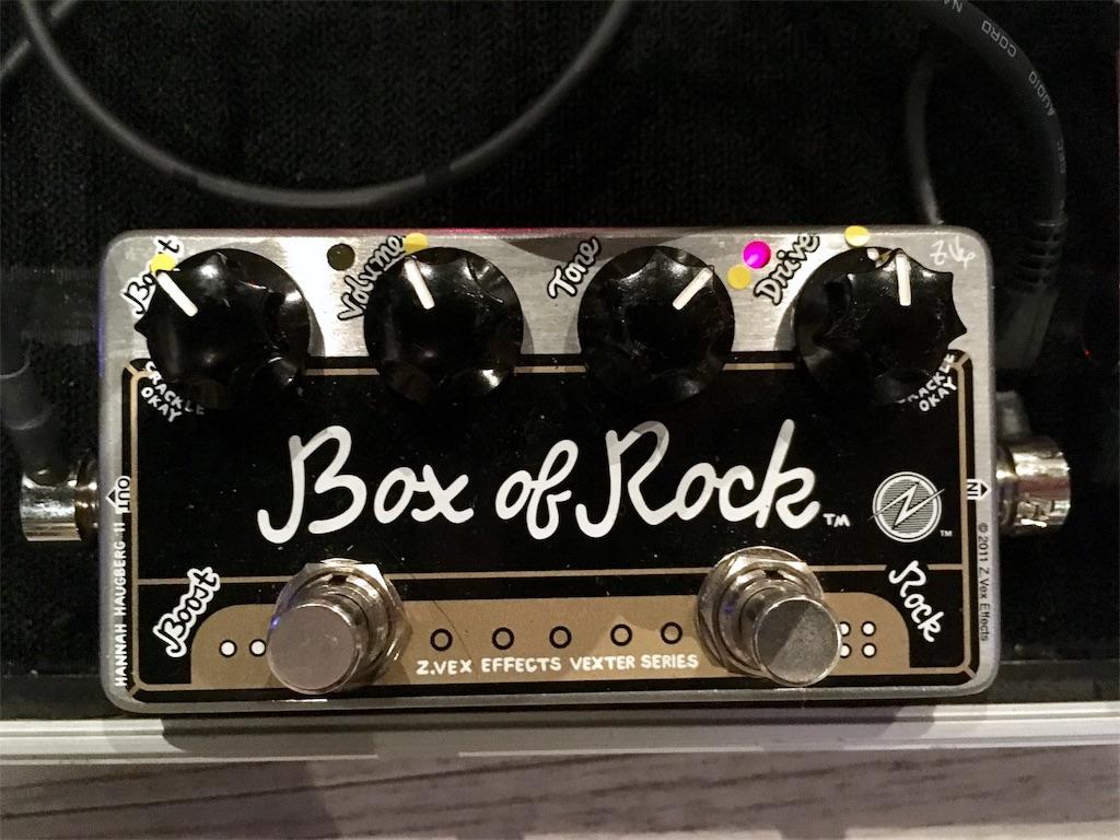Box of Rockのセッティング