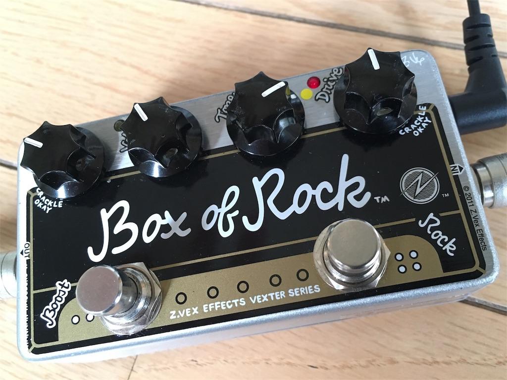 ・ZVEX Box of Rock
