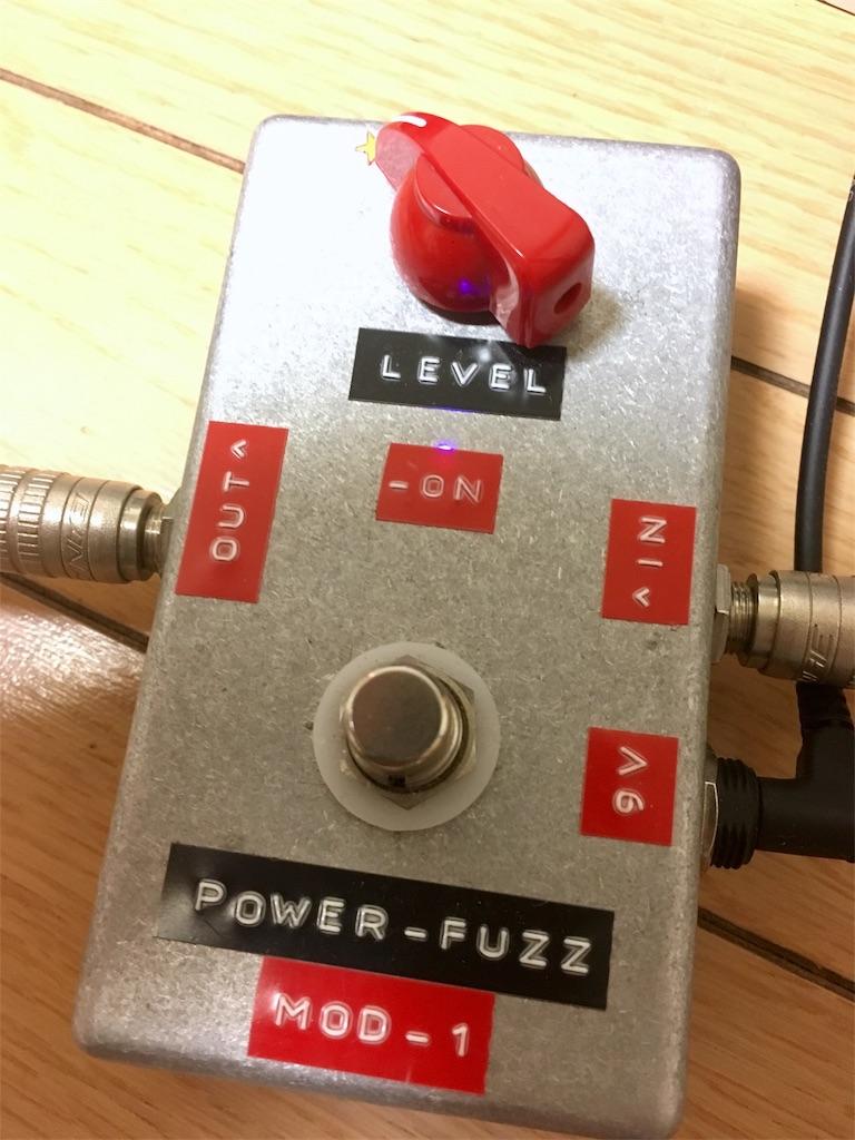 POWER FUZZ