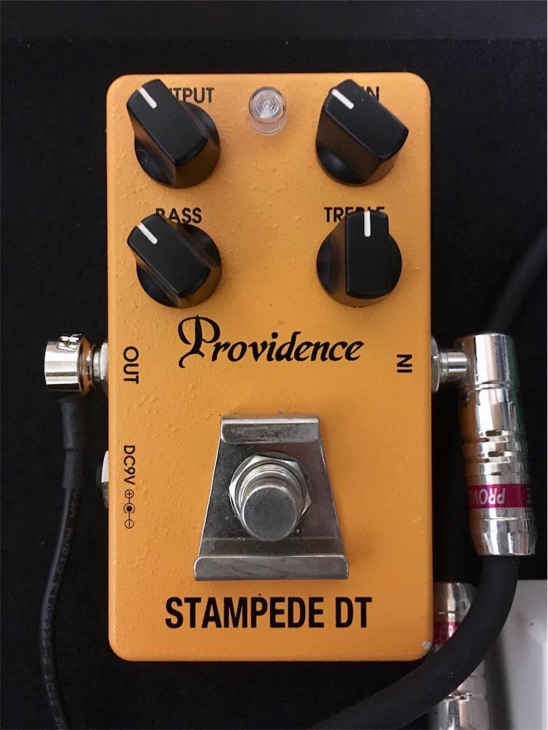 Providence SDT2