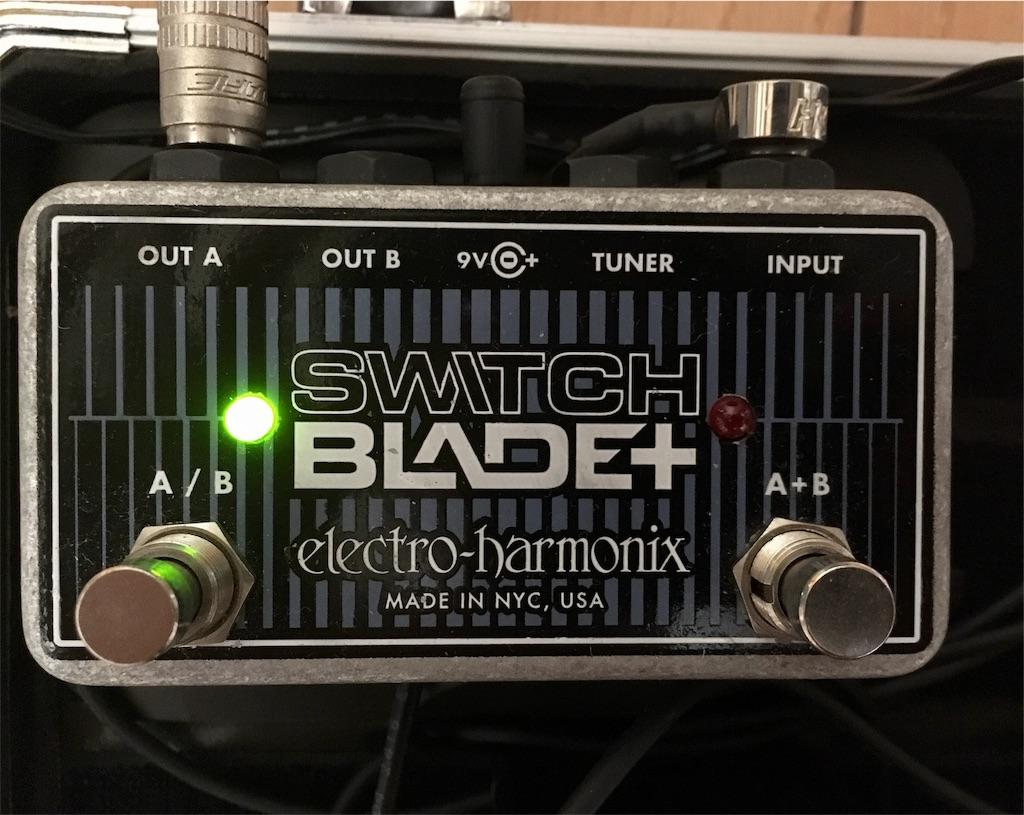 Electro-Harmonix SWTCH BLADE+