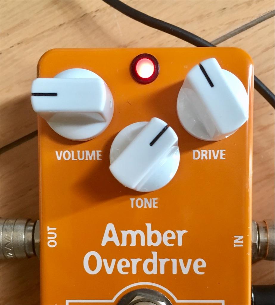 Amber Overdrive HAND WIREDのセッティングe