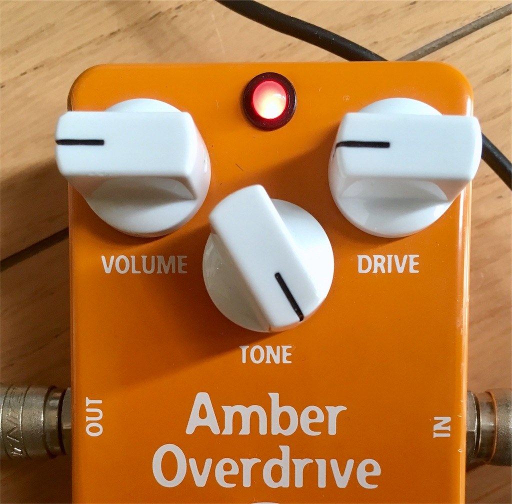 Amber Overdrive HAND WIREDのセッティング