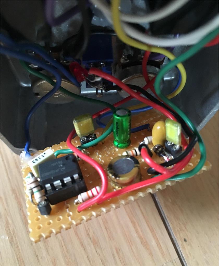 HARD DISTの改造 コンデンサー交換