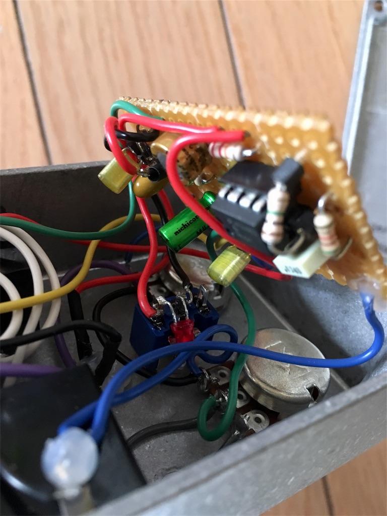 HARD DISTの改造 LEDとミニスイッチ