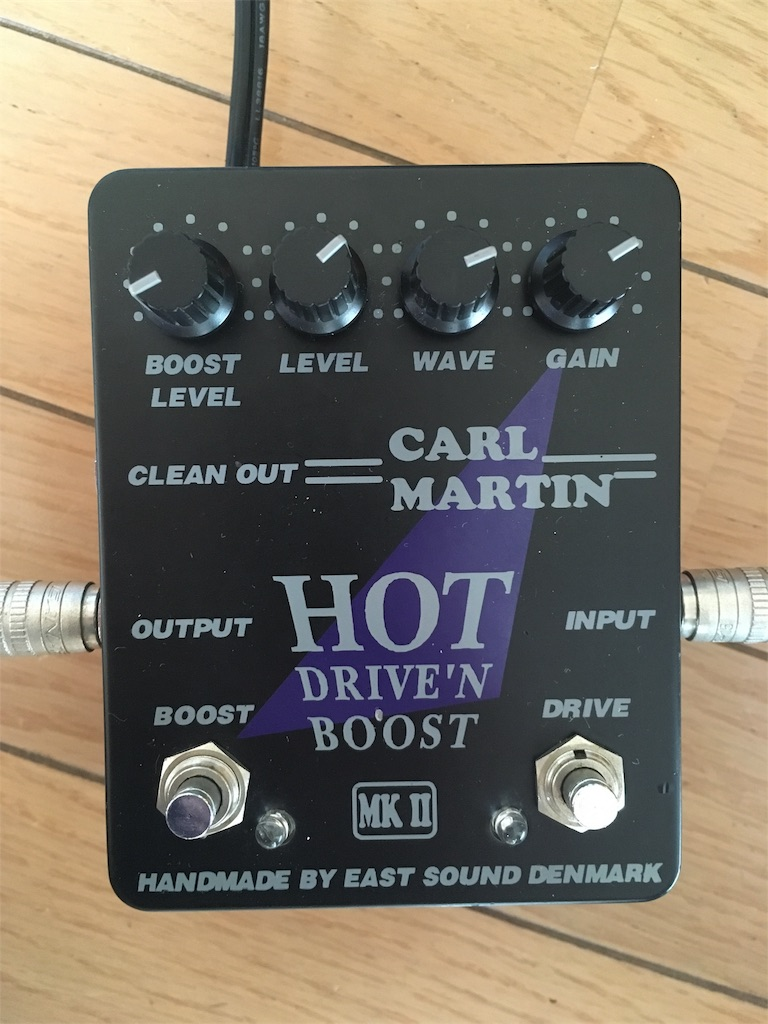 Carl Martin-Hot Drive'n Boost Mk2のセッティング