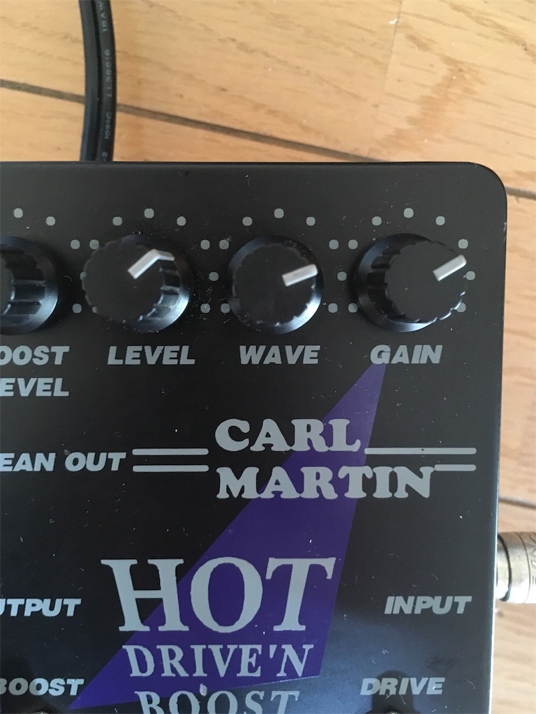 Carl Martin-Hot Drive'n Boost Mk2のDRIVE