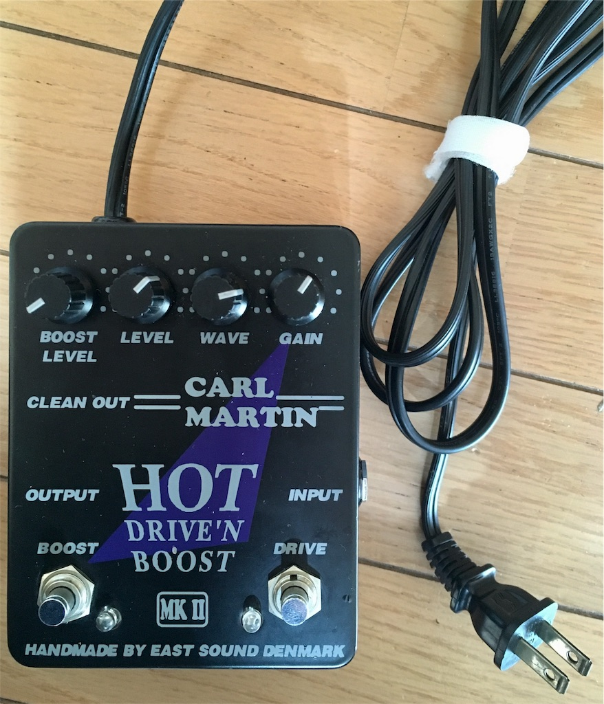 Carl Martin-Hot Drive'n Boost Mk2