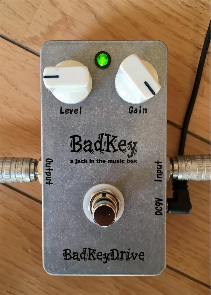 Badkey Badkey Drive