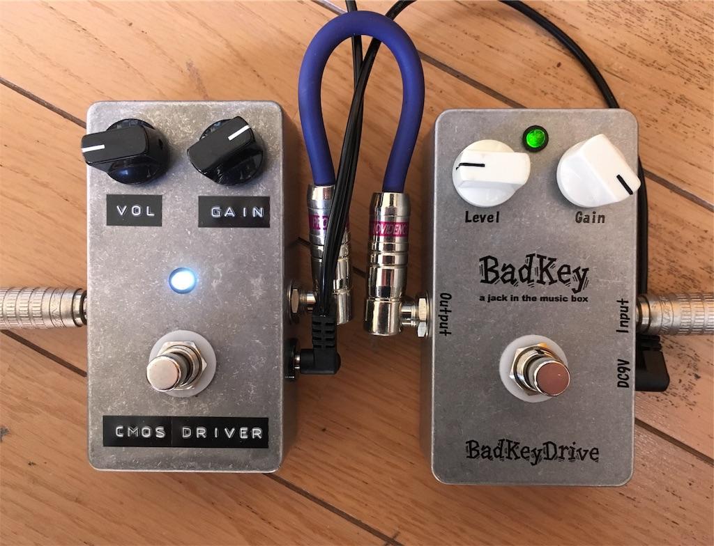Badkey Badkey DriveとCMOS Drive