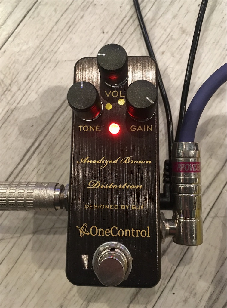 OneControl Anodized Brown Distortion