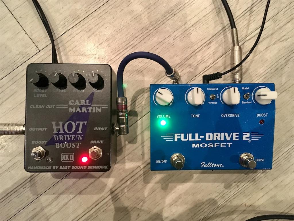 FULL-DRIVE2 MOSFETとHot Drive'n Boost Mk2