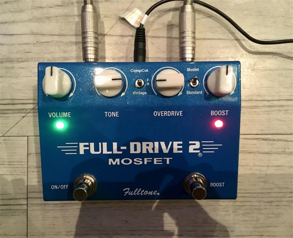 FULL-DRIVE2 MOSFETのセッティング