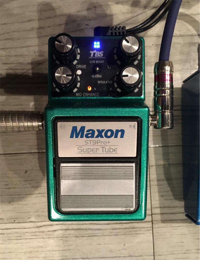 Maxon ST9Pro+