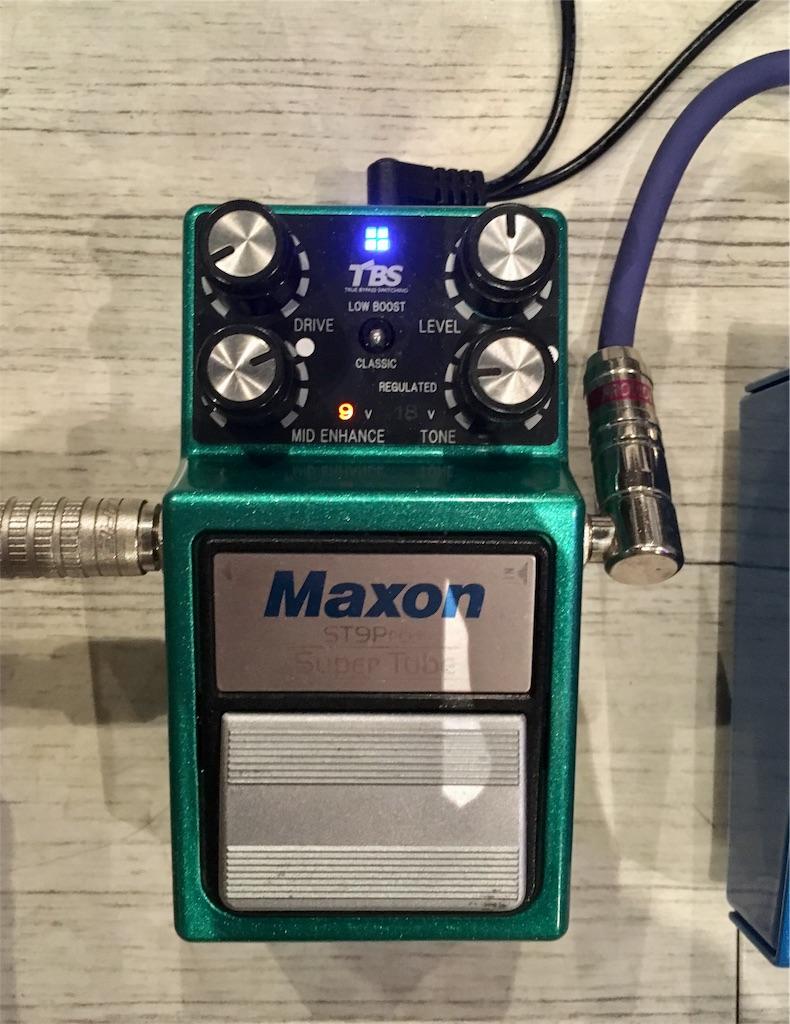 Maxon ST9Pro+のセッティング