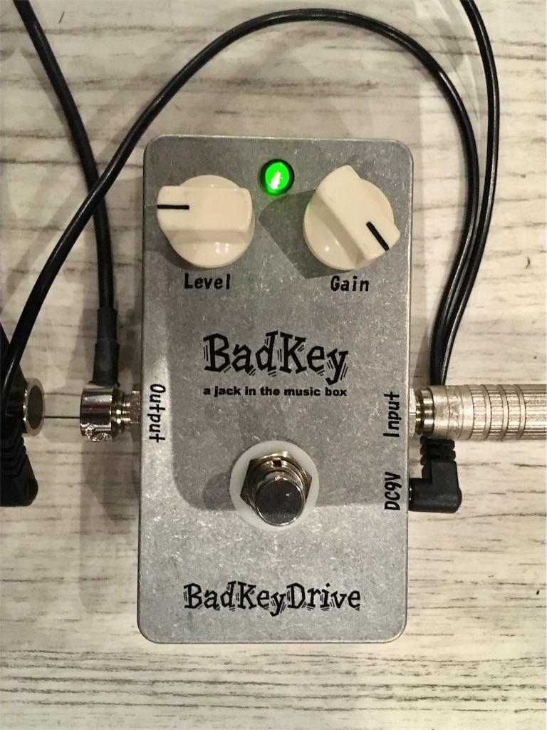 Badkey Drive