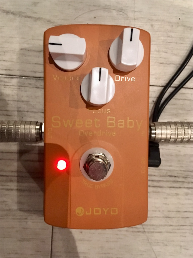 Sweet Baby Overdrive