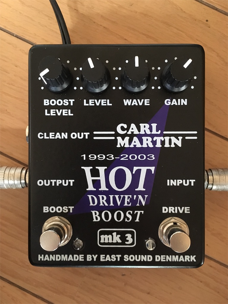 CARL MARTIN「HOT DRIVE'N BOOST