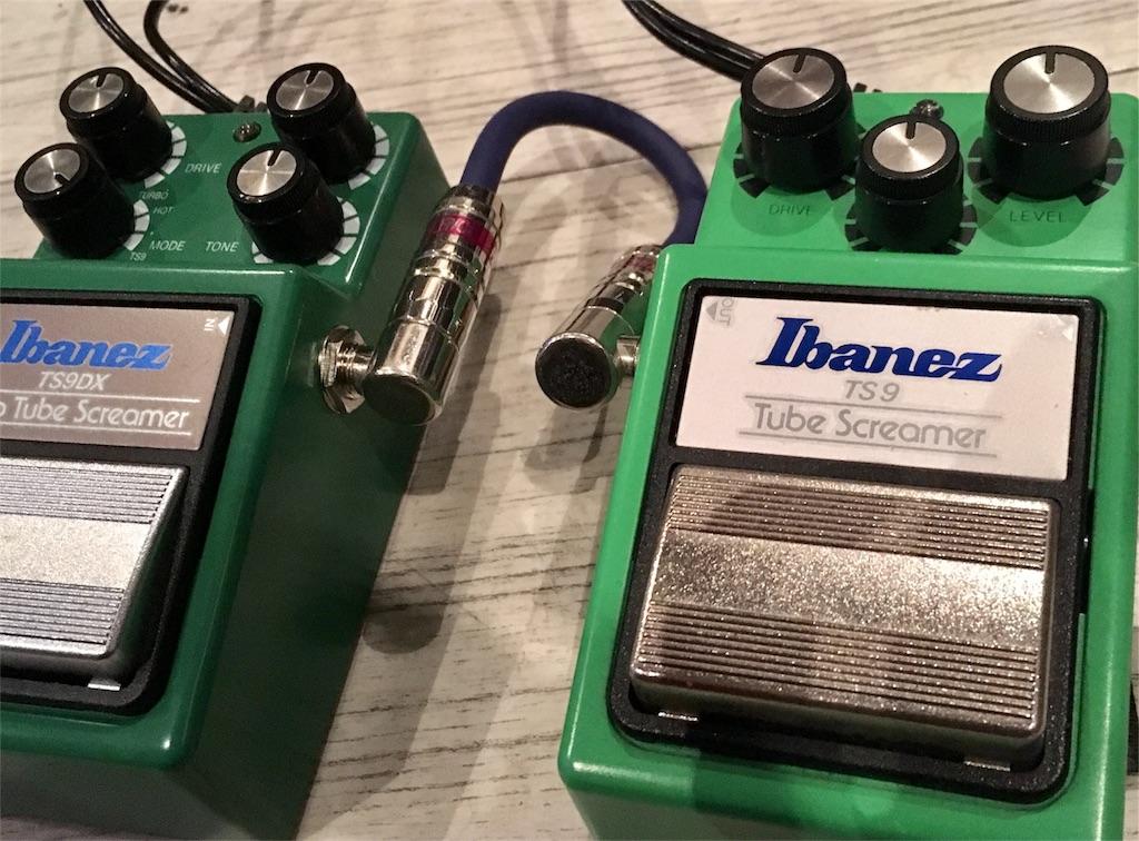 Ibanez TS9とTS9DX