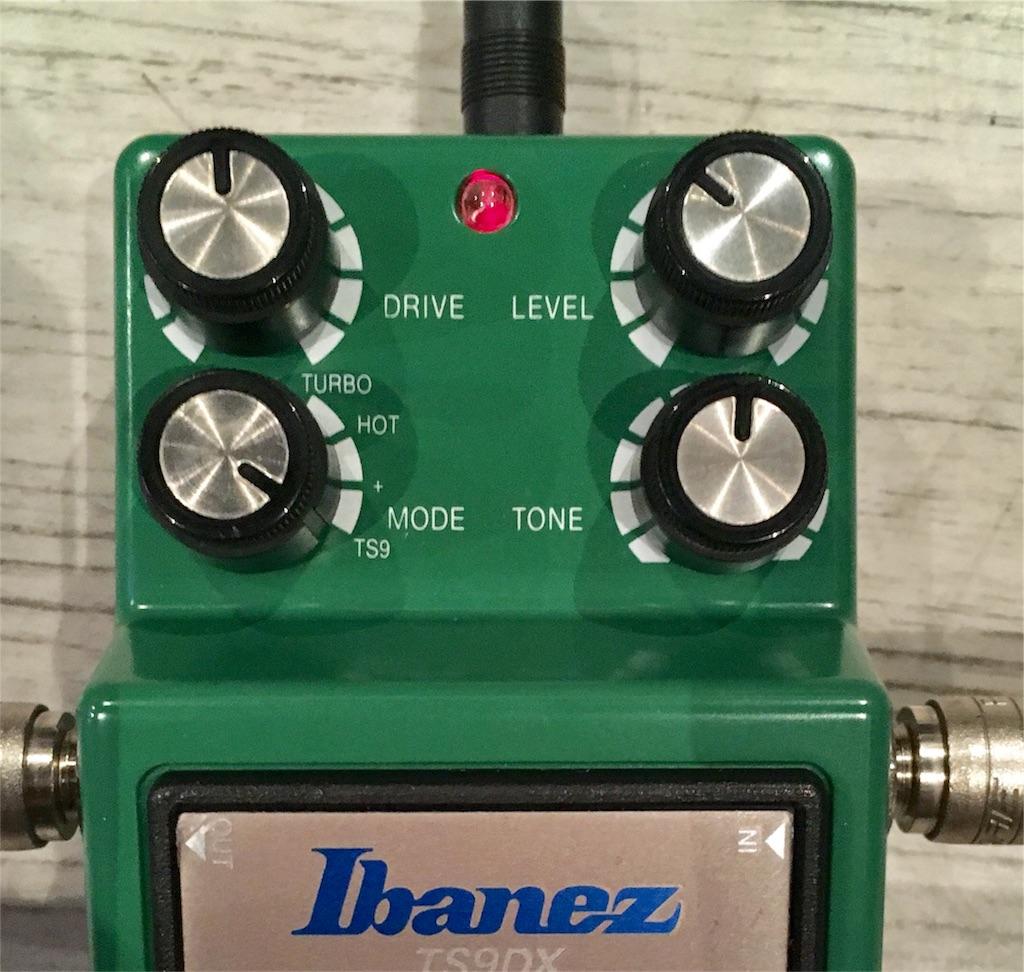 Ibanez TS9DXのセッティング