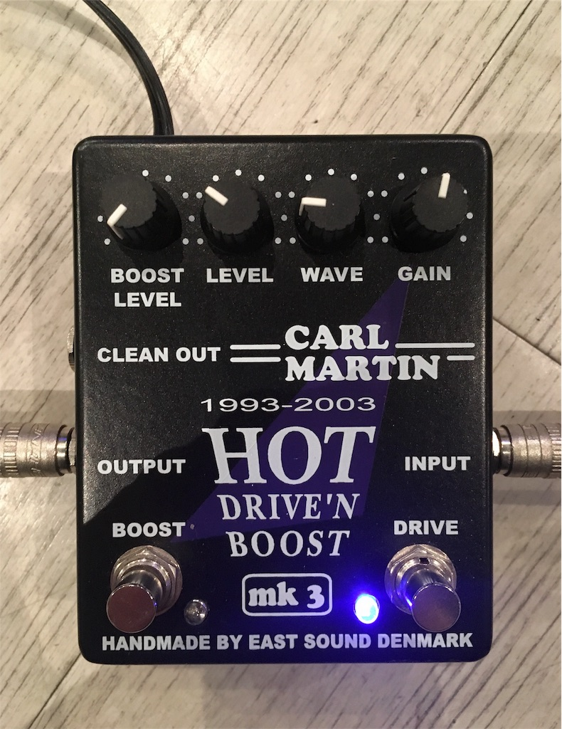 Carl Martin/Hot Drive'n Boost Mk3