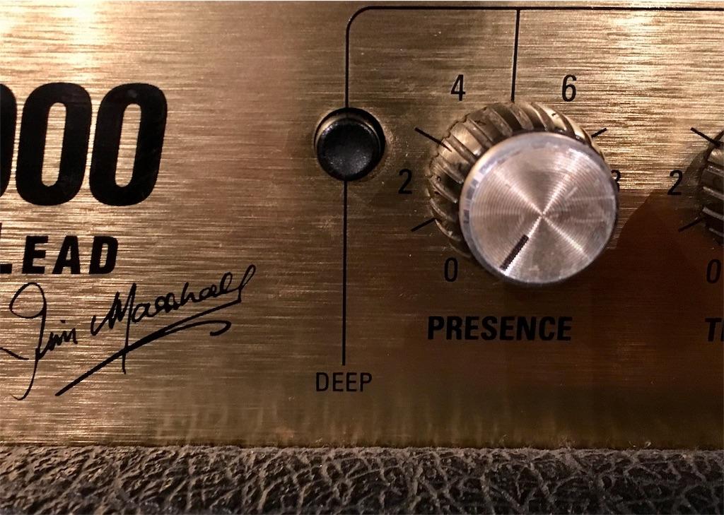 Marshall JCM2000のDEEPボタン