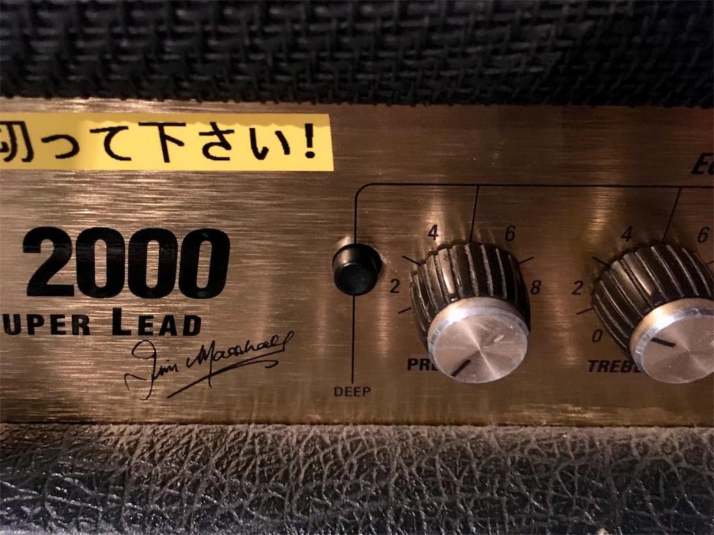 Marshall JCM2000のDEEP