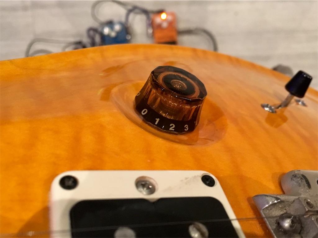 ギターのボリュームコントロール