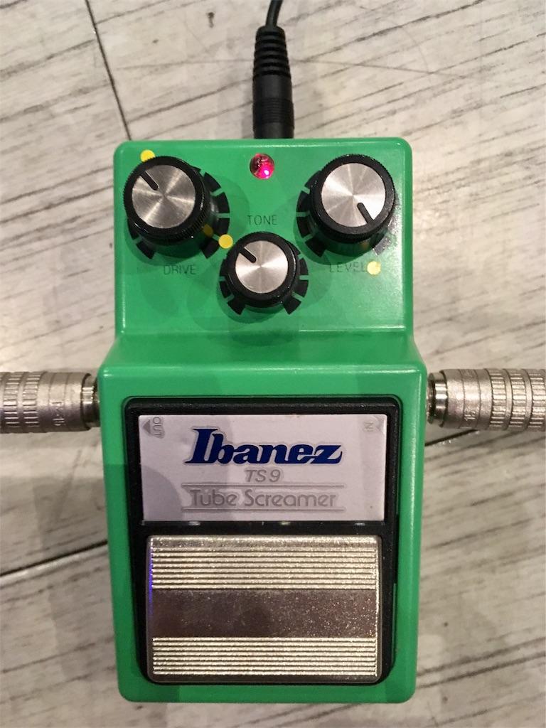 Ibanez TS9のセッティング