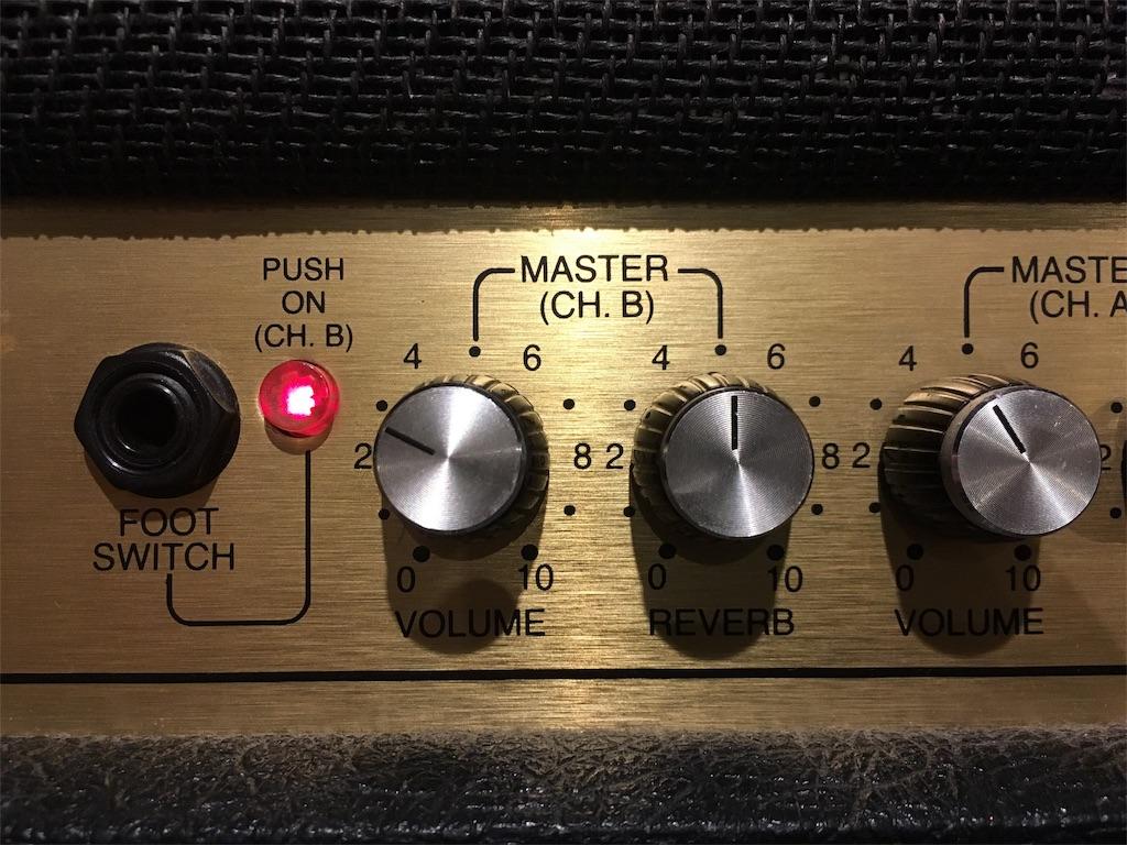 Marshall JCM900のボリュームとリバーブのツマミ