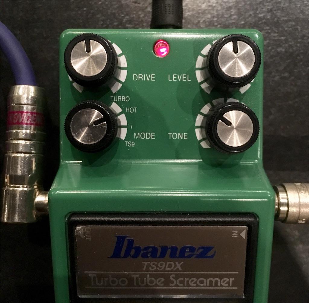 Ibanez TS9DXのセッティング画像