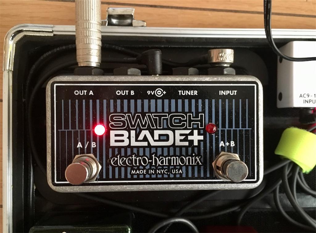 Switch Blade+の画像
