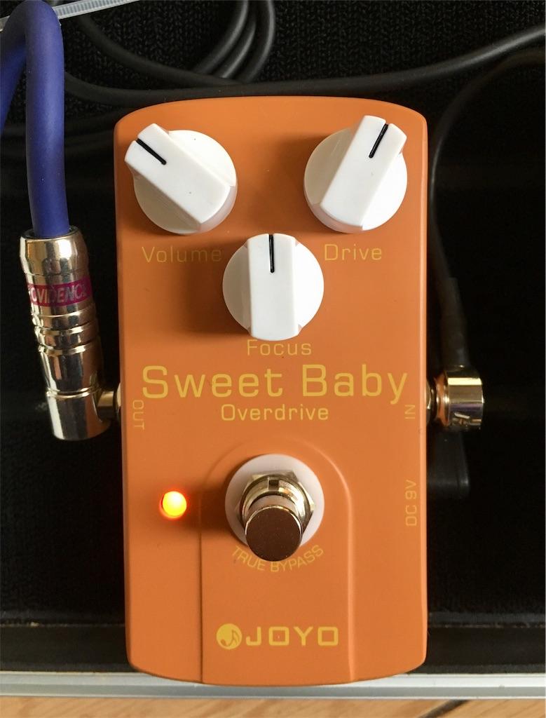 Sweet Baby Overdrive