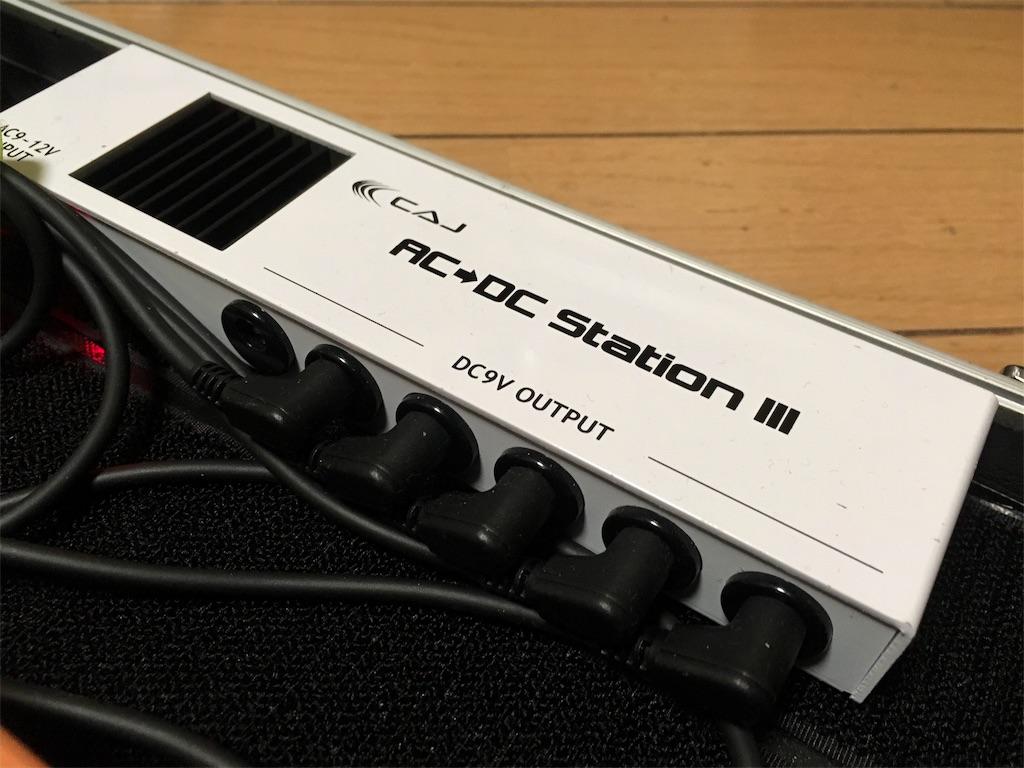 パワーサプライ AC/DC Station3