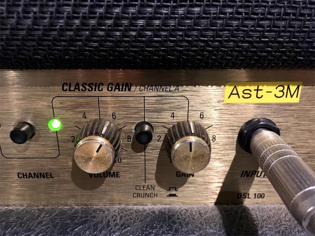 Marshall JCM2000のセッティング画像