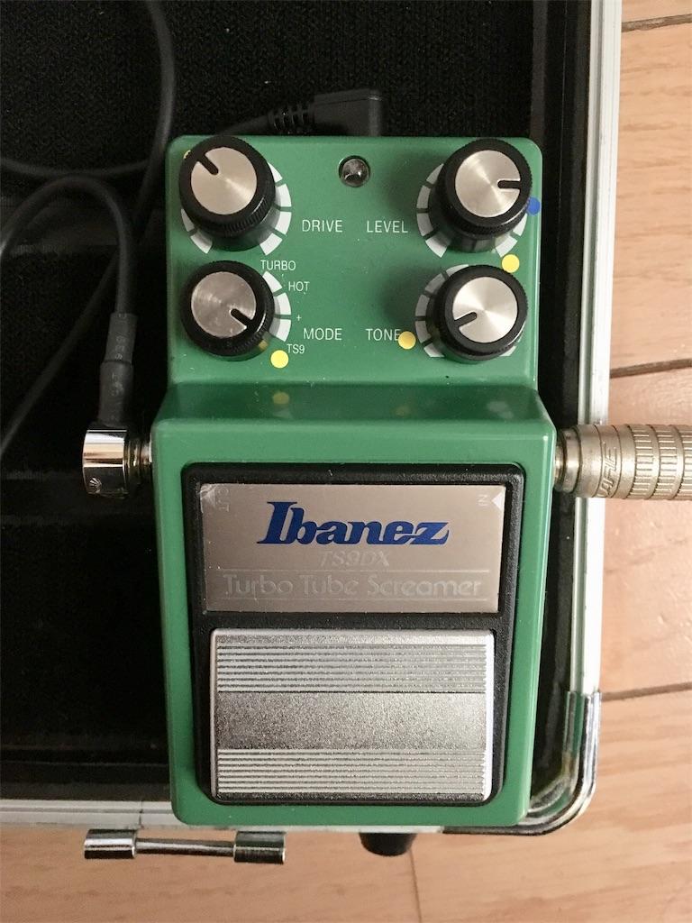 Ibanez「TS9DX」のセッティング画像