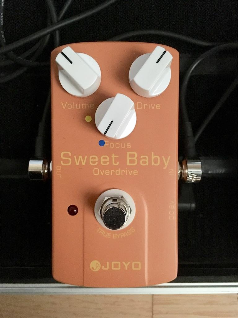 JOYO「Sweet Baby Overdrive」のセッティング画像