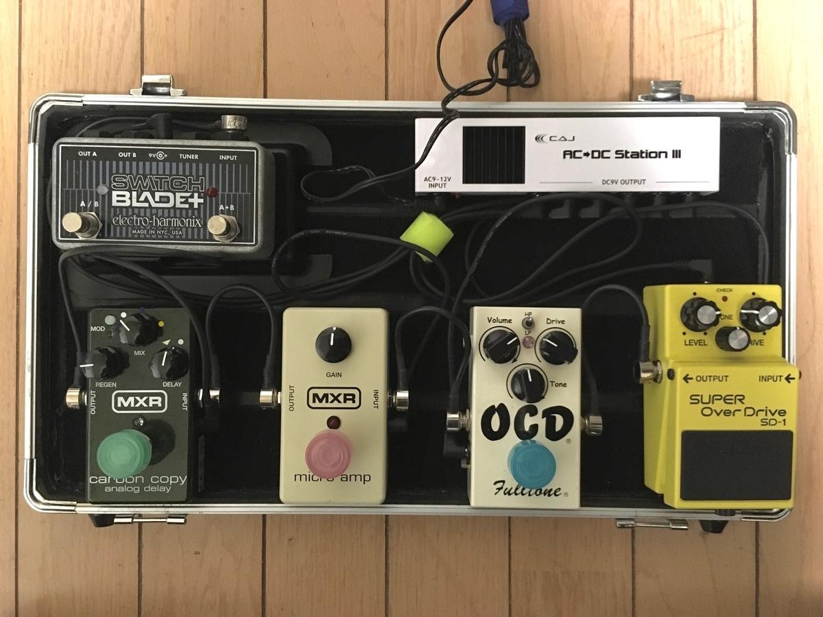 OCDを使ったエフェクターボードの画像です。