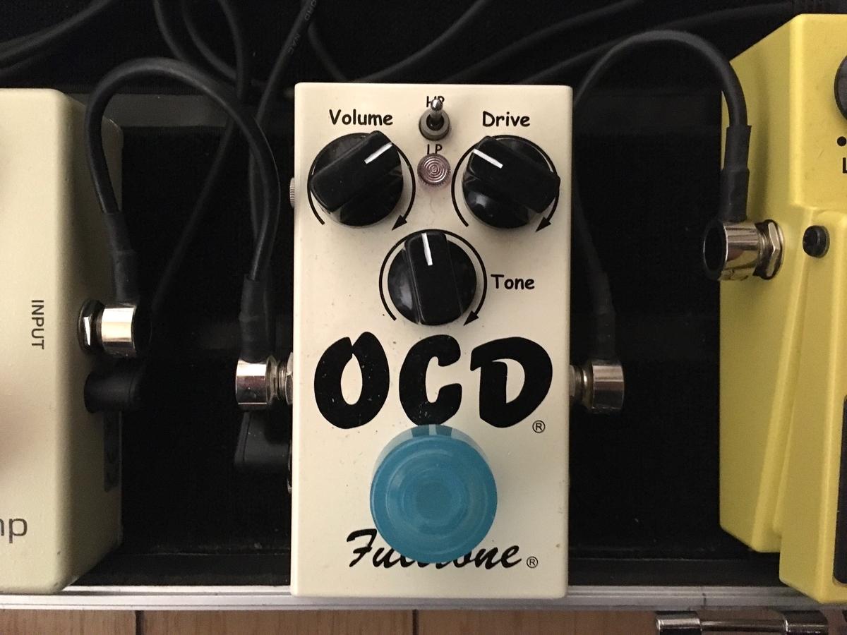 Fulltone OCDのセッティングの画像です。