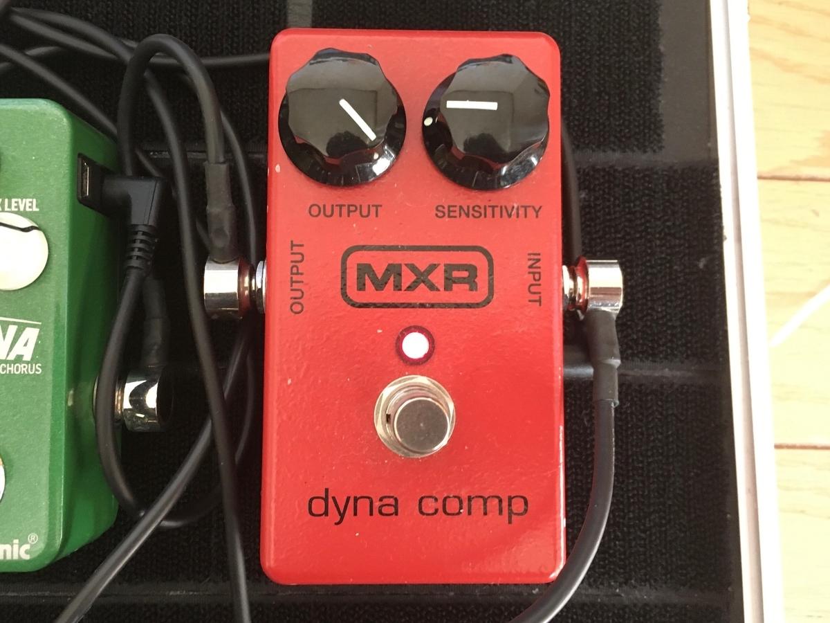 MXR M102 Dyna Compの画像です。