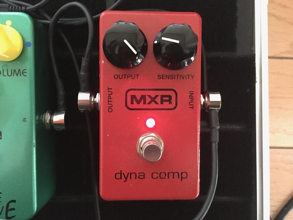 MXRのM102 Dyna Compの画像です。