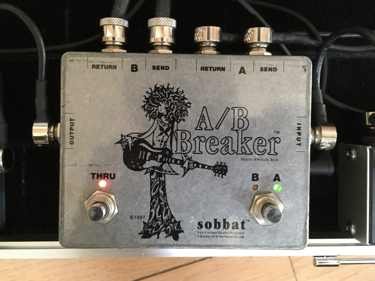 sobbat A/B Breakerの画像です。