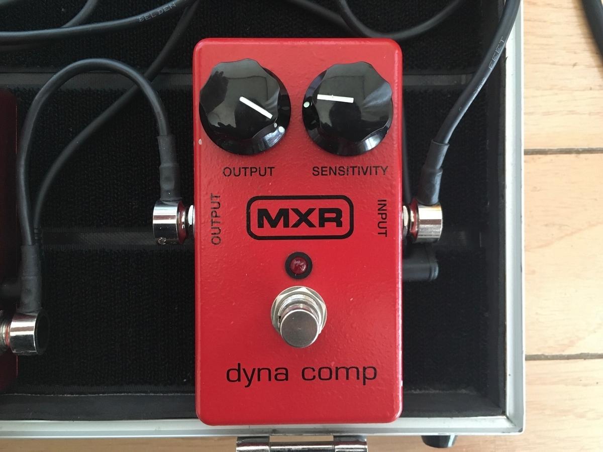 MXR Dyna Compセッティング例の画像です。