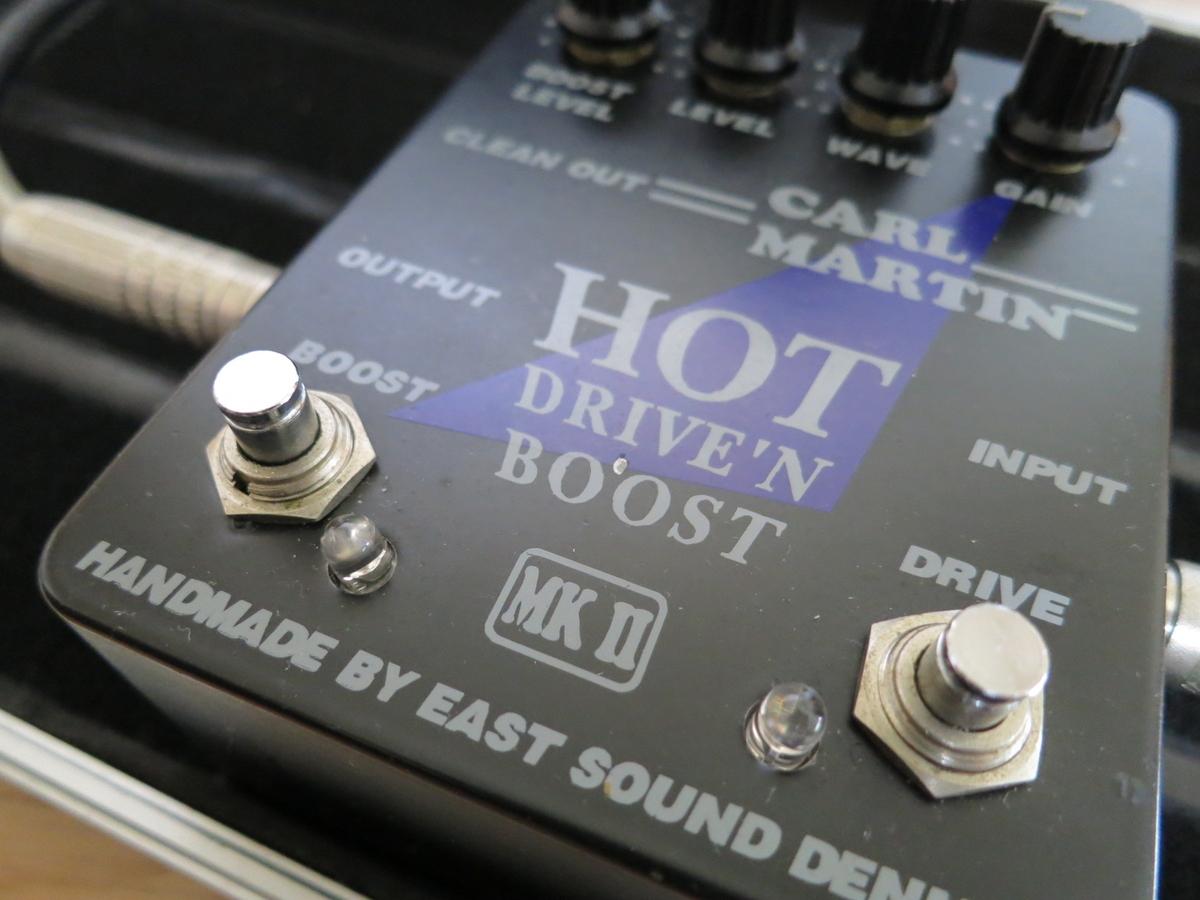 CARL MARTINのHot Drive'n Boost Mk2の画像です。