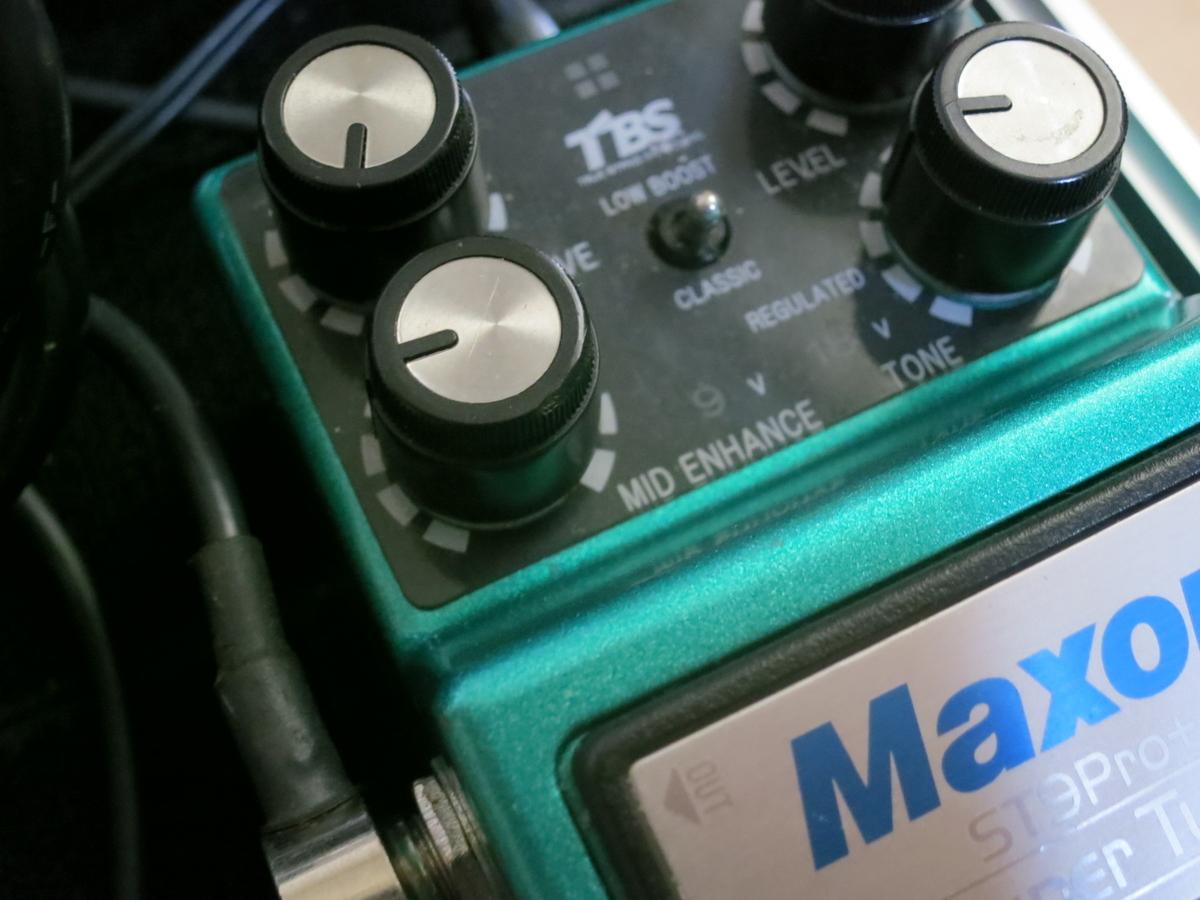MAXON ST9pro+の画像です。