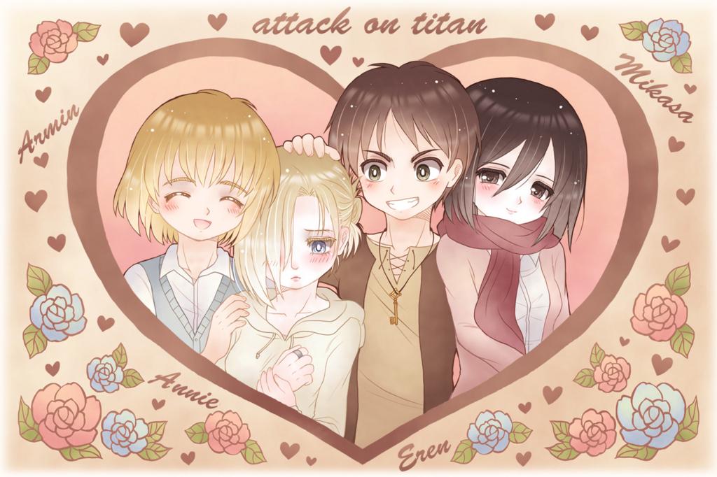 進撃の巨人のエレンとアニとミカサとアルミン