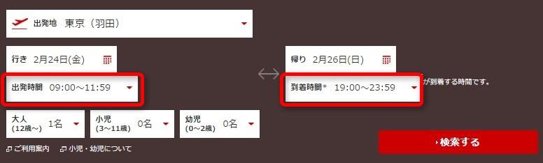 f:id:juneflyday:20170216045845j:plain