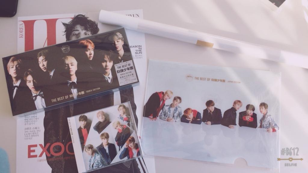 f:id:jung_kook:20170106142327j:plain