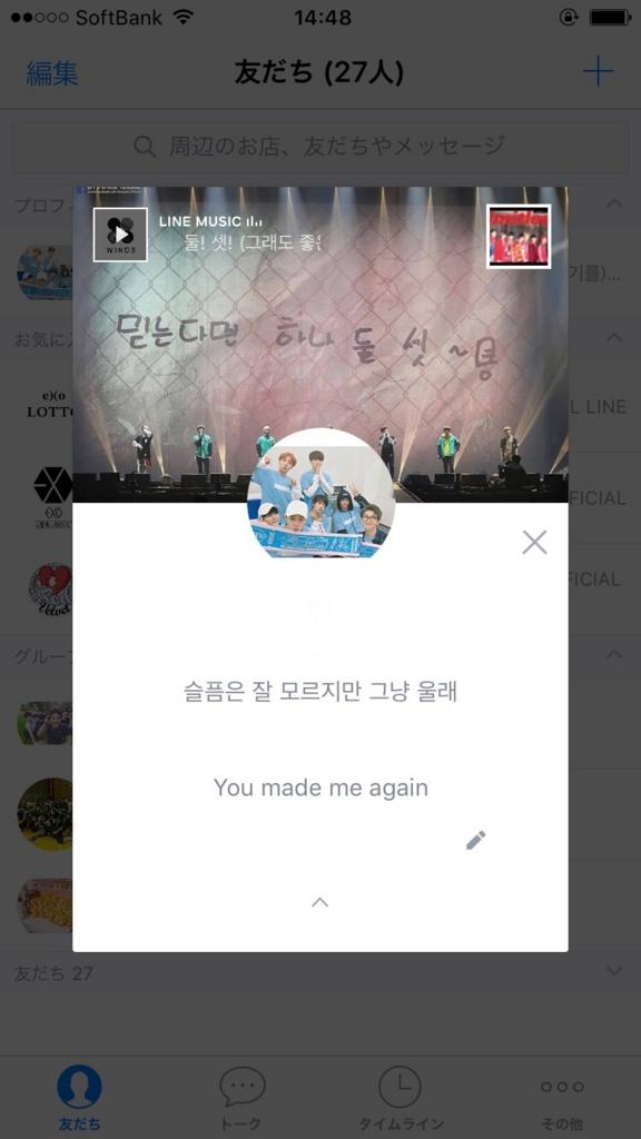 f:id:jung_kook:20170106144923j:plain
