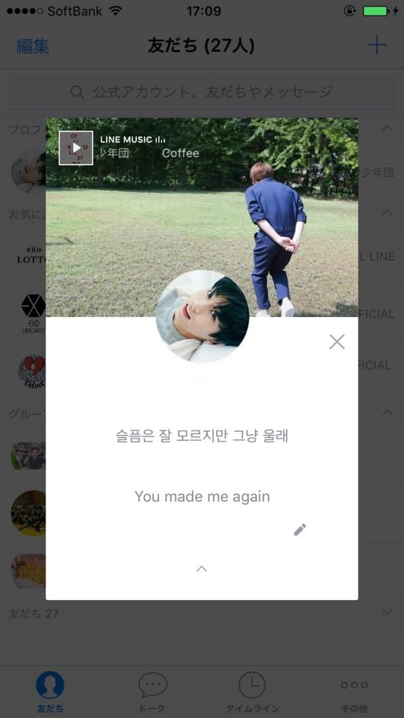 f:id:jung_kook:20170107175249j:plain